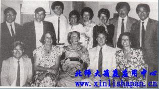 Dk e fundadores da ISST, 1985